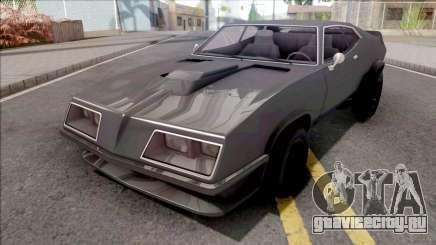 GTA V Vapid Imperator для GTA San Andreas