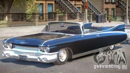 Cadillac Eldorado V1 для GTA 4