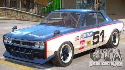 Nissan Skyline 2000 PJ2 для GTA 4