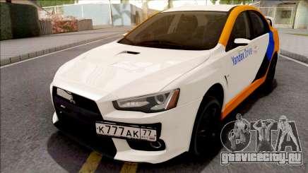 Mitsubishi Lancer Evolution 10 Yandex Drive для GTA San Andreas