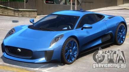 Jaguar C-X75 V1.1 для GTA 4