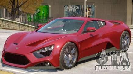 Zenvo ST1 V1 для GTA 4