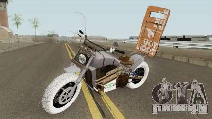 Nightmare Deathbike (GTA Online Arena Wars) для GTA San Andreas