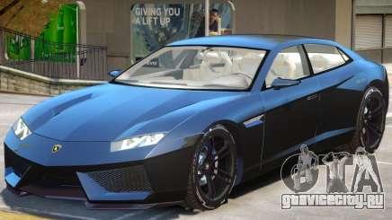 Lamborghini Estoque V1 для GTA 4