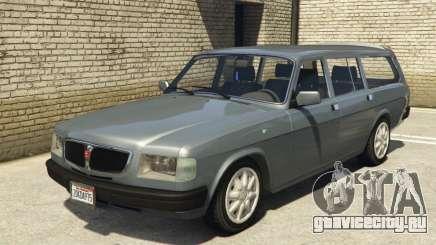 ГАЗ 31022 Волга универсал для GTA 5