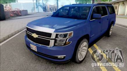 Chevrolet Suburban 2015 LTZ Lowpoly для GTA San Andreas