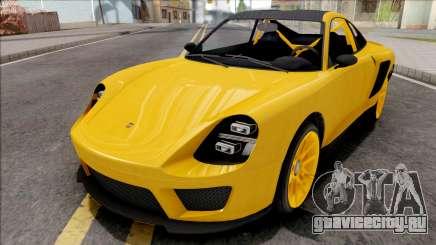 GTA V Pfister Comet SR Yellow для GTA San Andreas