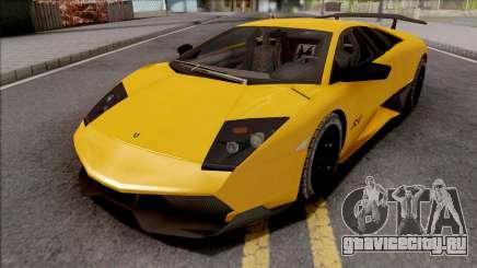 Lamborghini Murcielago LP670-4 SV Yellow для GTA San Andreas