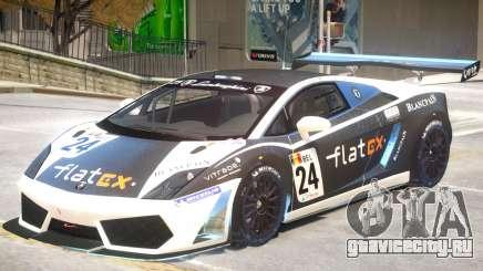 Lamborghini Gallardo GT3 PJ1 для GTA 4