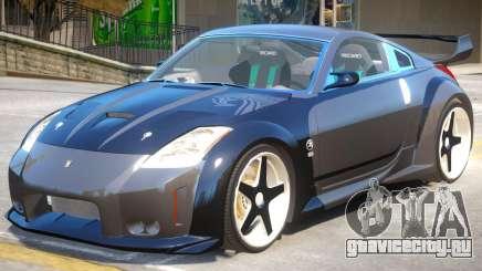 Nissan 350Z V1.1 для GTA 4