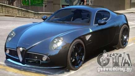 Alfa Romeo 8C V1.2 для GTA 4