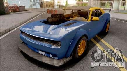 GTA V Bravado Gauntlet Hellfire IVF Blue для GTA San Andreas