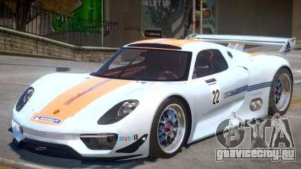 Porsche 918 RSR PJ1 для GTA 4