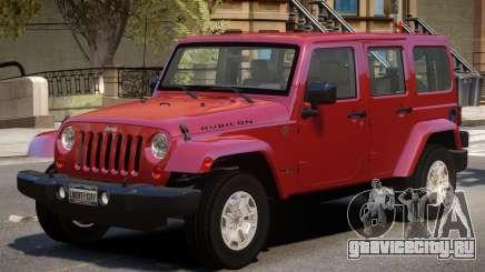 Jeep Wrangler Rubicon для GTA 4