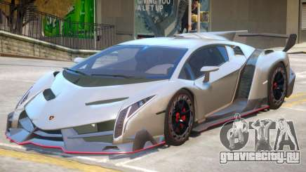 Lamborghini Veneno V2 для GTA 4