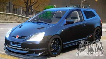 Honda Civic Custom для GTA 4