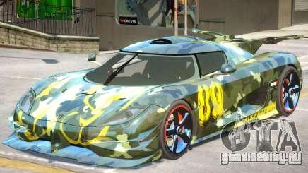 Koenigsegg One PJ1 для GTA 4