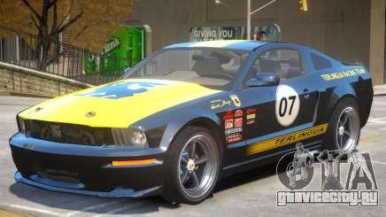 Shelby Mustang V1 для GTA 4