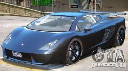Pegassi Vacca V2 для GTA 4