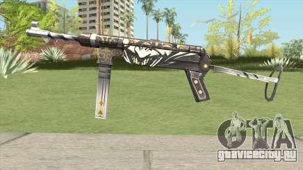 MP-40 (Sneaky Clown) для GTA San Andreas