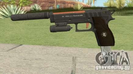 Hawk And Little Pistol GTA V (Orange) V3 для GTA San Andreas