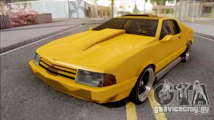 Custom Cadrona v3 для GTA San Andreas