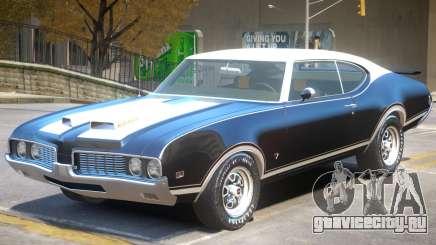 Oldsmobile Cutlass V1 PJ для GTA 4