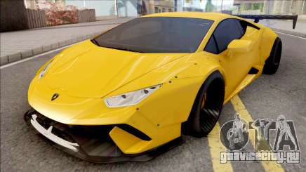 Lamborghini Huracan Performante Yellow для GTA San Andreas