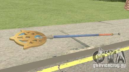 Yuna Weapon V1 для GTA San Andreas