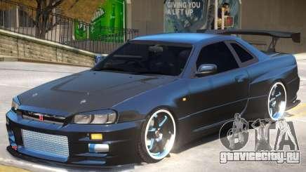 Nissan Skyline GT-R V-Spec для GTA 4