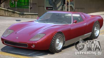 Pagassi Monroe V1.2 для GTA 4