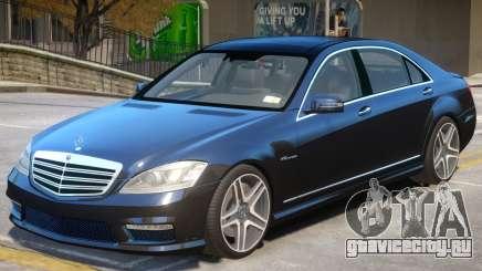 Mercedes Benz S65 W221 для GTA 4