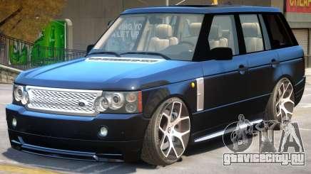 Range Rover Supercharger V1 для GTA 4