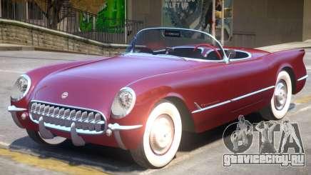 Chevrolet Corvette C1 V1.1 для GTA 4