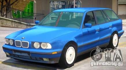 BMW 535 E34 V1 для GTA 4