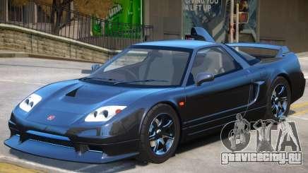 Honda NSX-R GT V1 для GTA 4