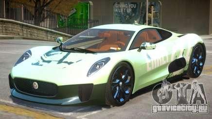 Jaguar C-X75 V1.2 PJ1 для GTA 4