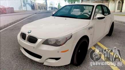 BMW M5 E60 2009 White для GTA San Andreas