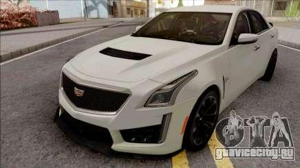 Cadillac CTS-V White для GTA San Andreas