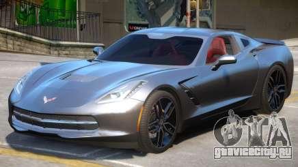 Chevrolet Corvette C7 V2 для GTA 4