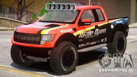 Ford F150 V1 PJ1 для GTA 4