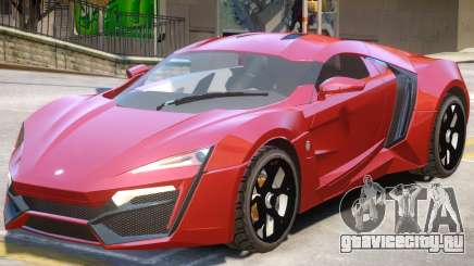 Lykan HyperSport Upd для GTA 4