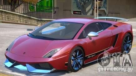 Lamborghini Gallardo V2.0 для GTA 4