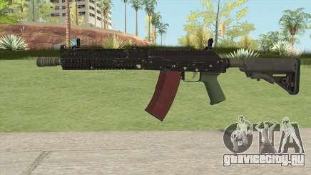 AK Alpha (Insurgency: Sandstorm) для GTA San Andreas
