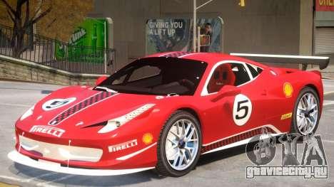 Ferrari 458 Challenge PJ1 для GTA 4