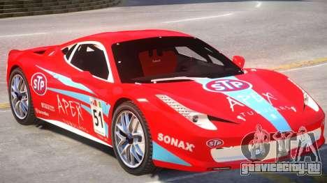Ferrari 458 Challenge PJ2 для GTA 4