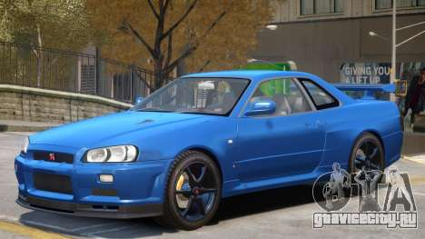 Nissan Skyline R34 Up для GTA 4