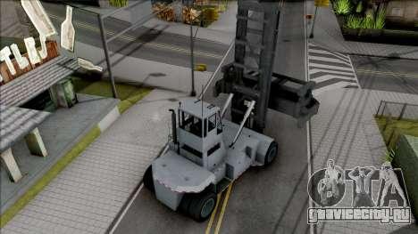 GTA V HVY Dock Handler для GTA San Andreas