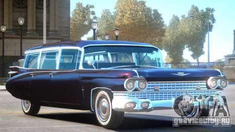 1960 Cadillac Miller V1 для GTA 4