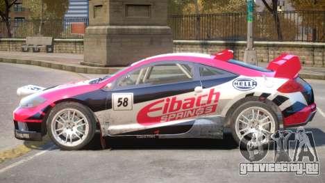 Mitsubishi Eclipse Rally PJ5 для GTA 4